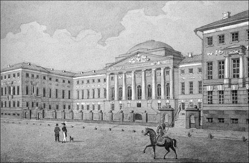 Московский университет в XIX веке