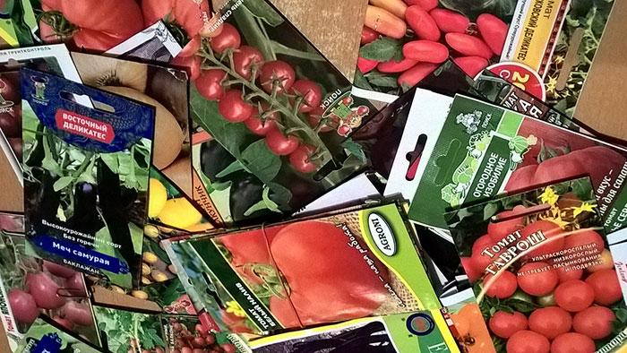 посев семян на рассаду, семена разных фирм, упаковки семян
