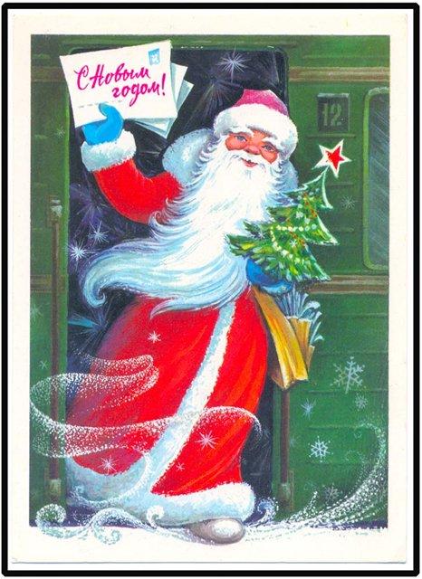 Дед Мороз, поздравление с Новым Годом, Дед Мороз с ёлочкой