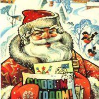 Дед Мороз и новогодняя ёлка. Как написать письмо Деду Морозу?