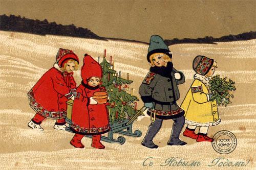 Дореволюционная новогодняя открытка